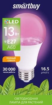 Лампа свет.LED A60-13W ФИТО Е27 SBL-A60-13-fito-E27 - фото 7087