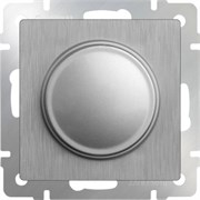 Диммер (серебрянный рифленный) WL09-DM600/10