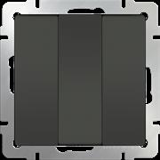 Выключатель 3СП (сер-корич) WL07-SW-3G/10