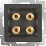 Акустическая розетка /WL07-AUDIOx4 (серо-коричневый)