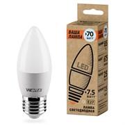 Лампа LED WOLTA 25SC7.5E27 4000K 25SC7.5E27-P
