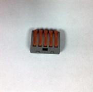 Строительно монтажные клеммы с рычагами 5 отверстия SBE-cwcc-5