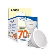 Лампа светод-я  IONICH акцентного назначения ILED-SMD2838-JCDR-7Вт-630Лм-220В-4000К-GU5.3 1525