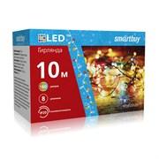LED Гирлянда с контроллером, RGB, 10м, 160 диодов, IP20, прозрачный провод (SB-RGB-10m) SB-RGB-10m