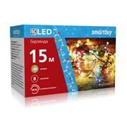 LED Гирлянда с контроллером, RGB, 15м, 200 диодов, IP20, прозрачный провод SB-RGB-15m
