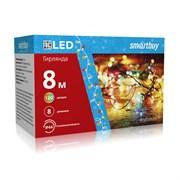 LED Гирлянда с контроллером, RGB, 8м, 120 диодов, IP44, прозрачный провод SB-RGBIP44-8m